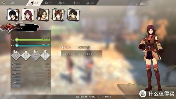 重返游戏:河洛工作室新作《侠隐阁》Steam开启抢先体验