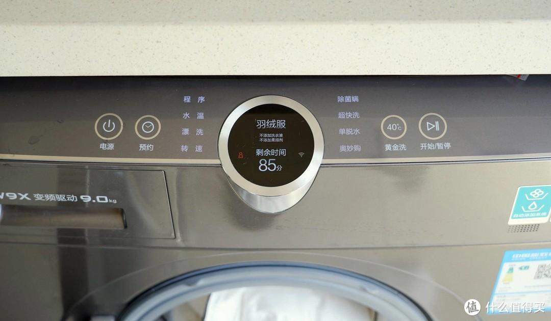夏季空调被如何选择?是选棉花、纤维、还是羽绒夏被?本文通过数据采集仪实测给出选购建议