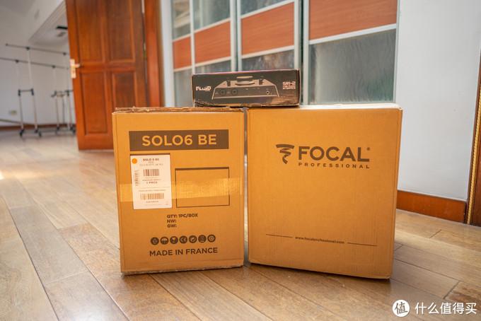 Focal Solo6 Be 劲浪有源监听音箱开箱、听感及杂谈