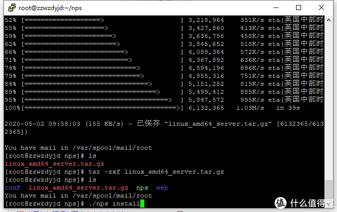 输入ls显示有4个文件