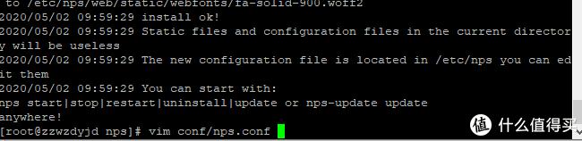 该命令为编辑配置文件