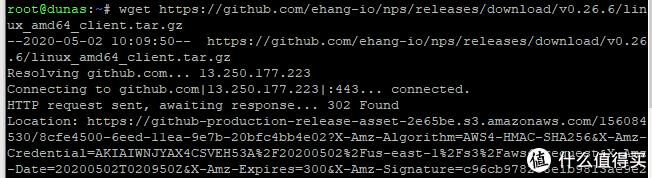 面向新手小白的网络穿透--npc