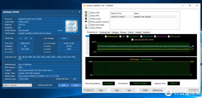 堂堂正正中国芯——光威弈Pro DDR4 8G 3000Hz内存全网首测