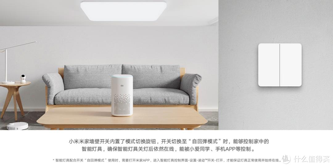 从空调伴侣开始的智能家居改造之路没有终点,只为住家更温馨