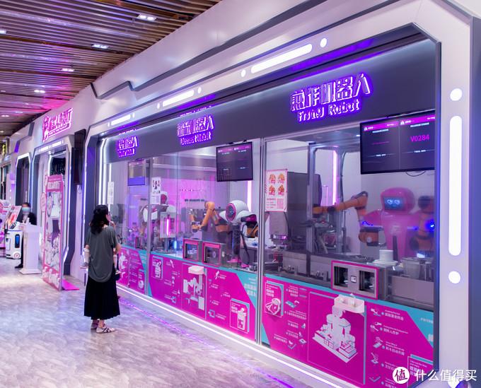 机器人给你做顺德菜~这大概是全广州最智能的餐厅!
