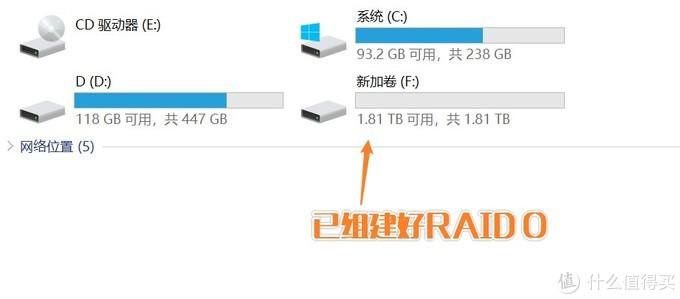简单一步操作就能让机械硬盘速度翻倍?一看就会的RAID0阵列组建方法!