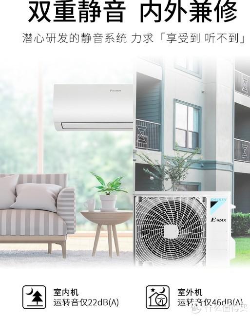 看好价格直接下手,已经Mark值得618活动入手的日系空调型号清单推荐