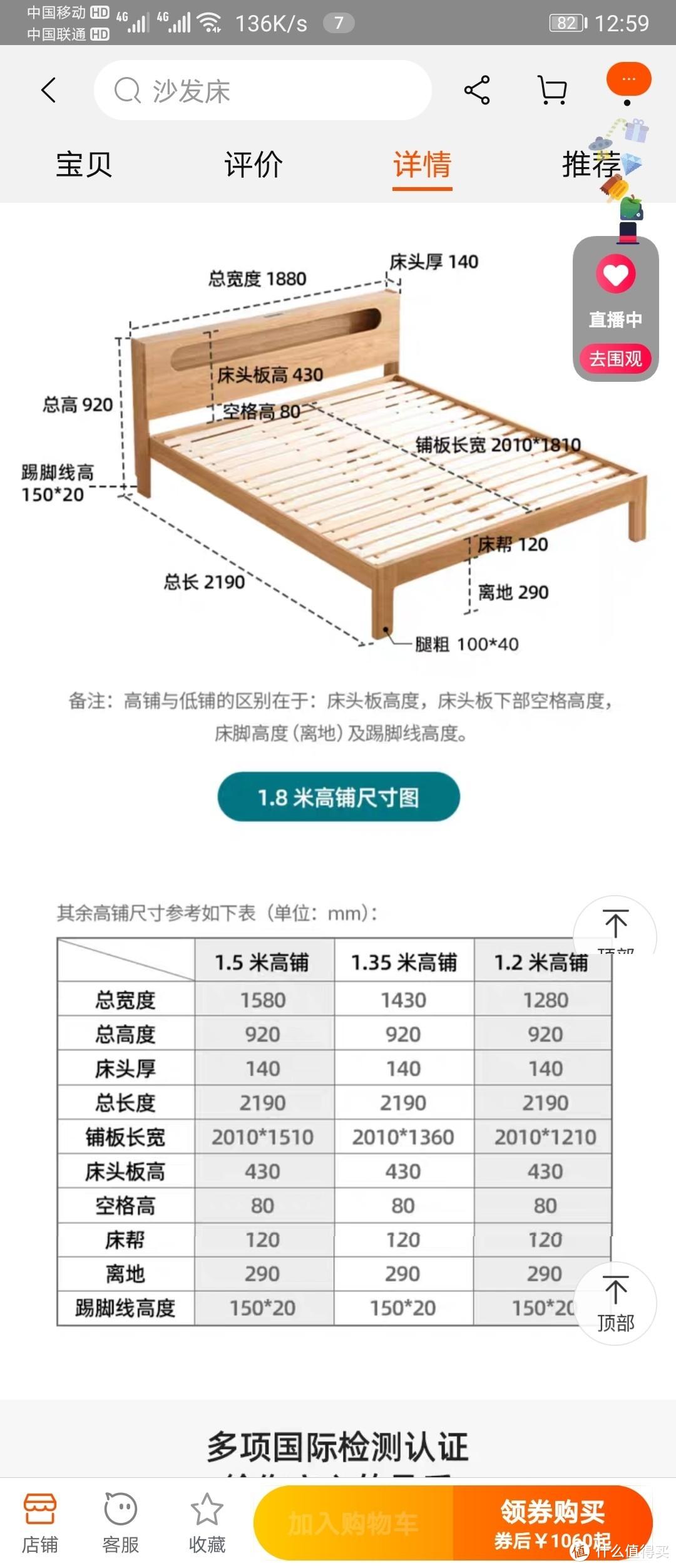 源氏木语橡木床现代简约主卧家具北欧纯实木双人床1.8米