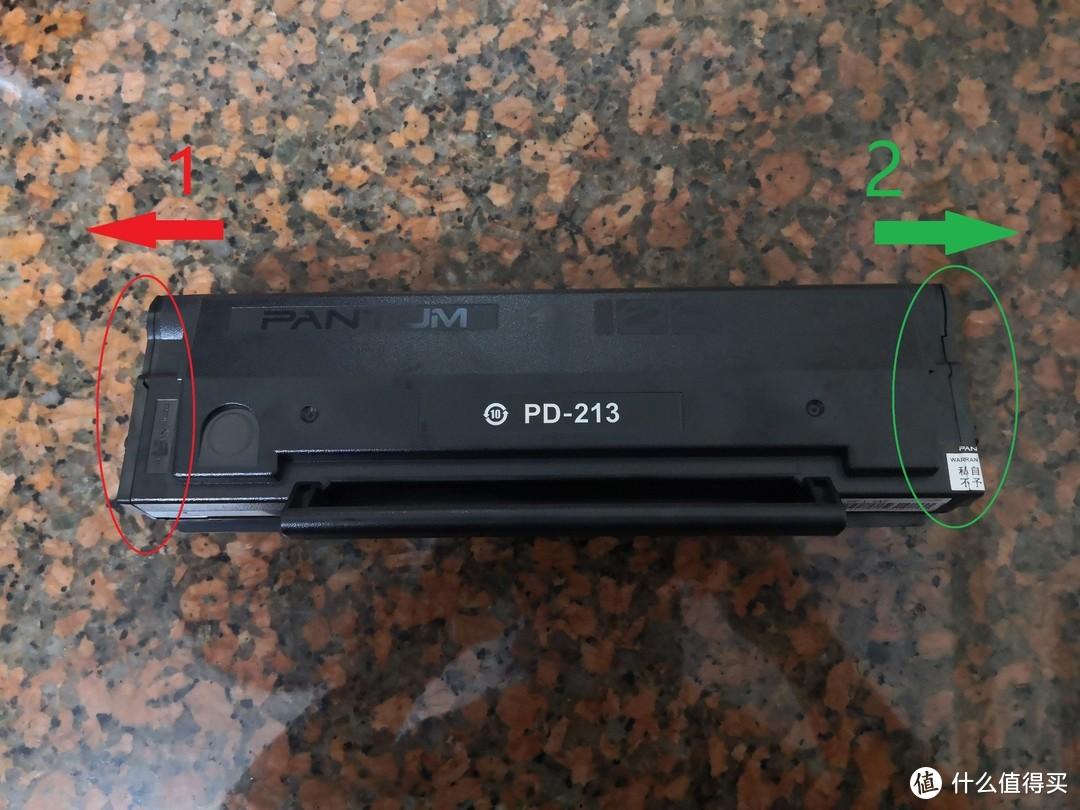 极低成本给奔图M6202NW硒鼓加墨粉(PD-213加粉)