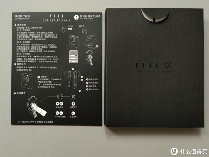 设计与品质兼具——FIIL CC蓝牙耳机众测报告