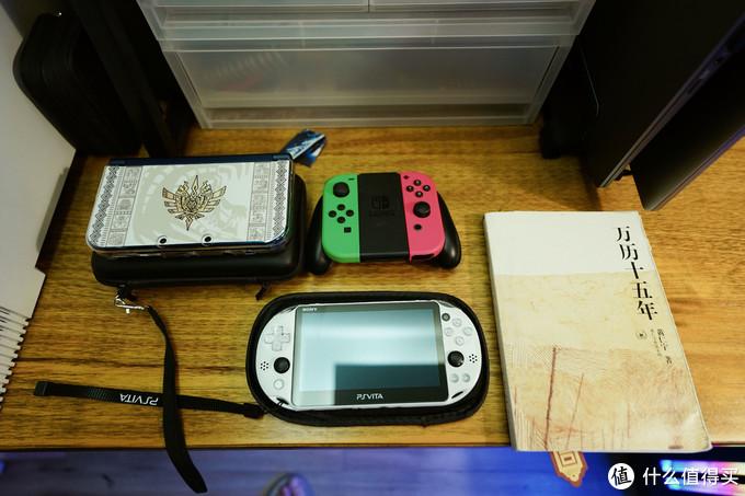 我珍藏的游戏机3DSL和PSV2000
