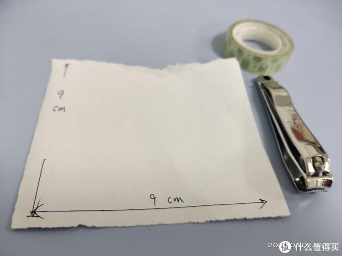 一张普通的纸头和一卷普通的胶带