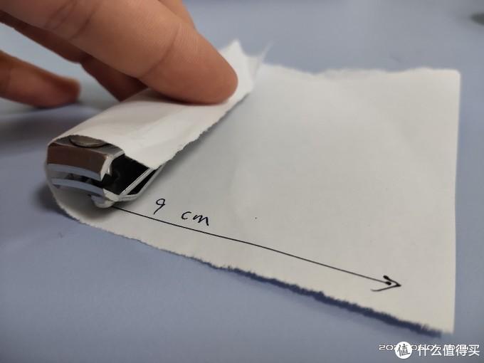 首先将白纸贴着小可爱的身子绕一圈