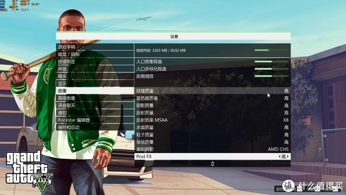 GTAV 2K分辨率全部高特效+中等世界建模度