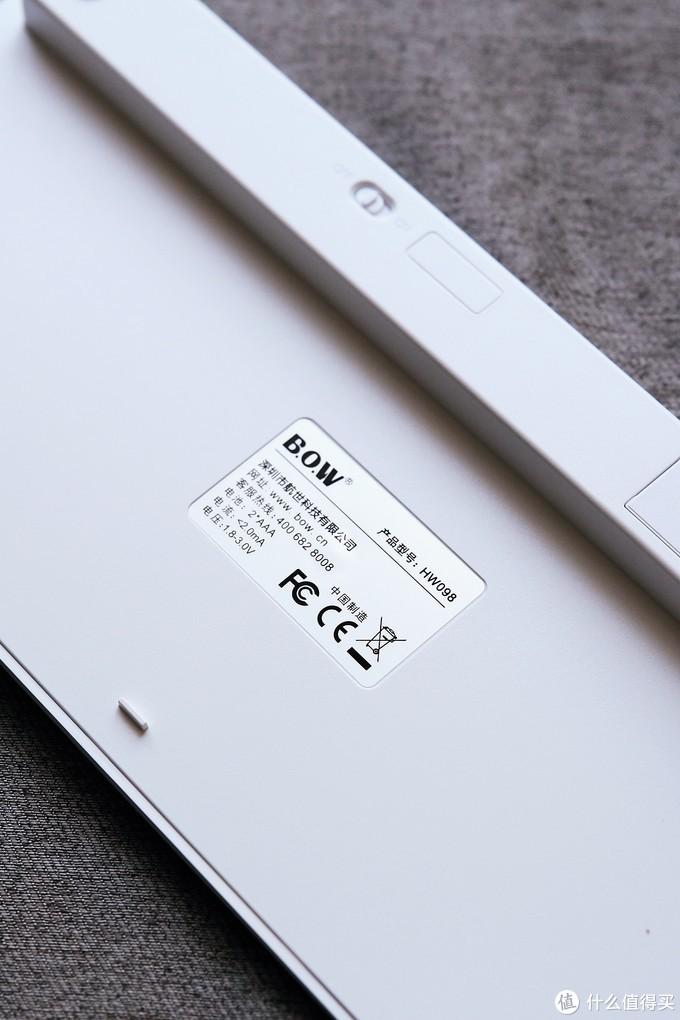集颜值和实用为一体的办公小利器---航世HW098键鼠套装,美的不可方物