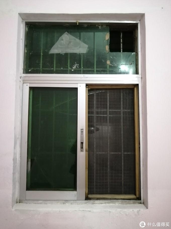 左边房间窗