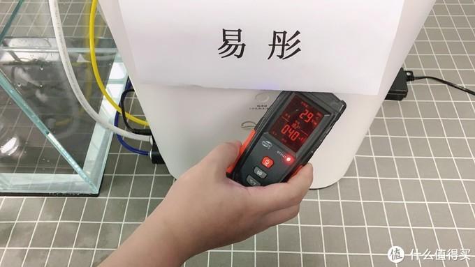 电磁辐射检测
