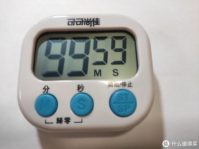效率提升小装备——可可尚佳厨房计时器小评测