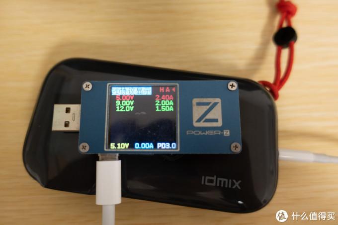 一个就好——大麦三合一充电宝充电器无线充评测