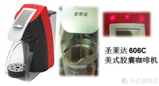 家用咖啡机故事 篇二 在家中置办一台合适的家用咖啡机