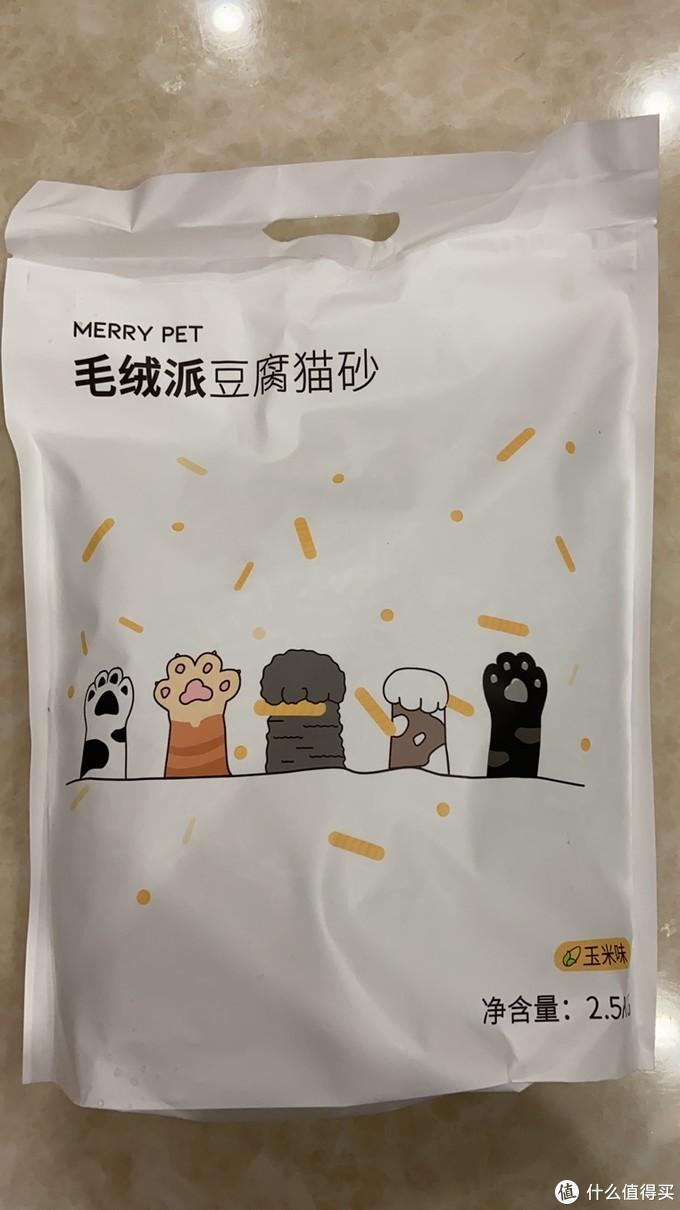 铲屎官之友——毛绒派豆腐猫砂