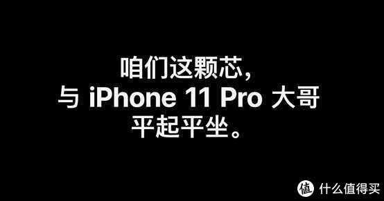 只看参数真不行 —— iPhone SE 2020 评测
