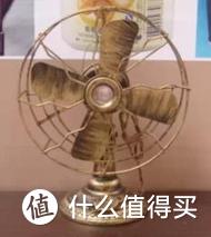 学生家用台地三用电风扇选购心得