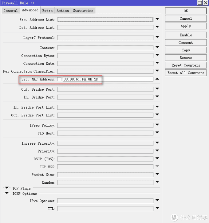 Router OS 黑名单设置