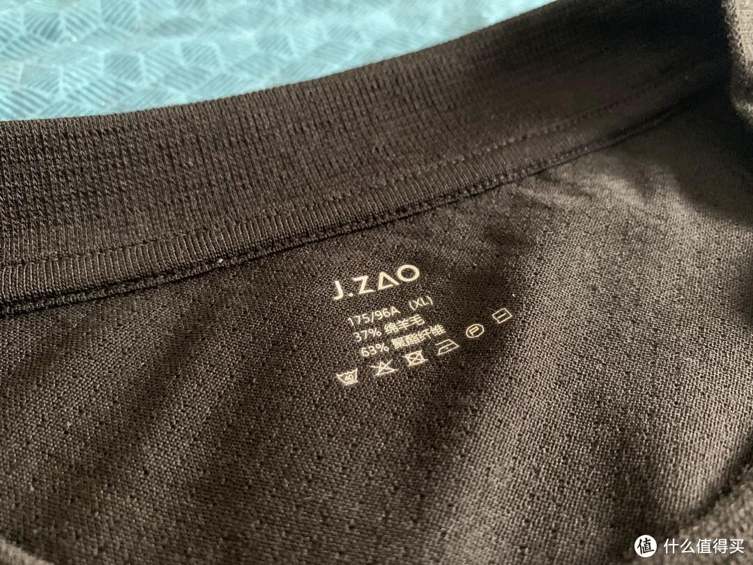 图书馆猿のJ.ZAO 京东京造 男士舒弹羊毛针织衫 简单晒