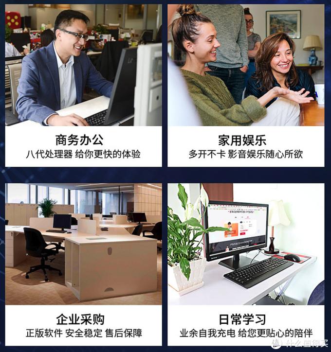 企业采购周刊:开启智能办公新时代 智能高效办公设备优选推荐