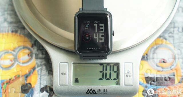 售价 399 续航 30 天实用主义首选 华米Amazfit米动手表青春版1S体验