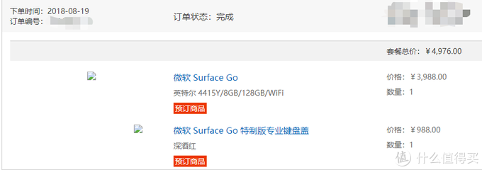 一代首发用户答疑:Surface Go 2到底值不值得买?
