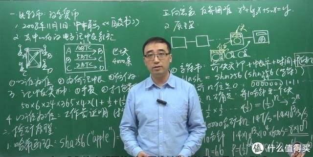 """我最喜欢的""""网课老师"""":李永乐"""