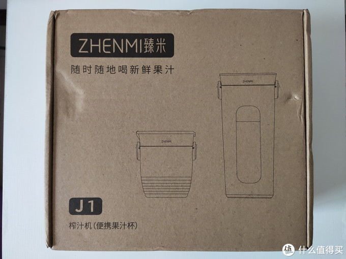 将鲜榨果汁带在身边:臻米J1便携榨汁机初体验