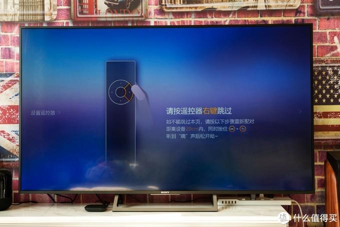 200左右能不能买到好用的电视盒子?或许你可以试试创维盒子T2Pro语音版