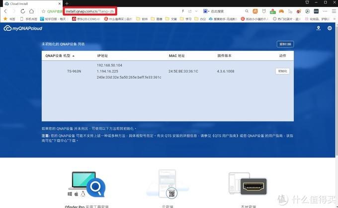 网盘已死!一步到位搭建威联通9盘NAS,从硬件到软件,打造私人影视库!