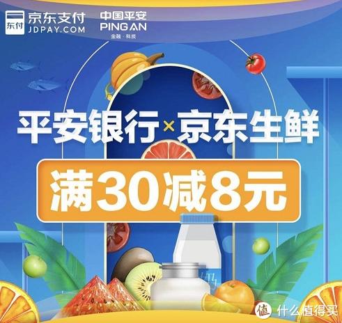 五月上新,盘点京东最新信用卡优惠活动!