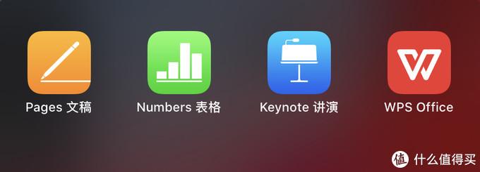 除了爱奇艺和上网课,iPad Air 3 还能干什么?(内含:17款免费好用APP)