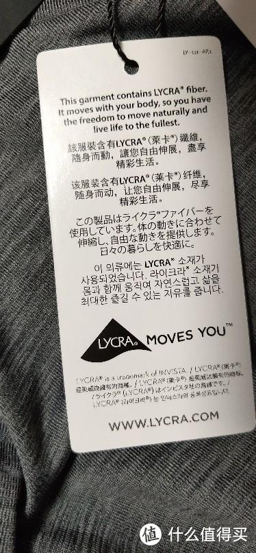 Keep的t恤旗舰店男子Coolmax速干短袖T恤运动健身透气上衣半身