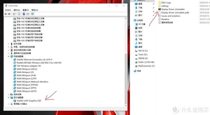 清除并重启之后,别着急安装417.22,你得把核显驱动也删除掉!