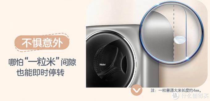 理想的第二台洗衣机——海尔壁挂洗衣机深度体验