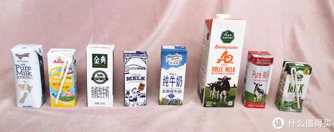 宝宝从奶粉到牛奶如何过渡?多款牛奶大比拼 原来宝宝的第一口奶这样选!