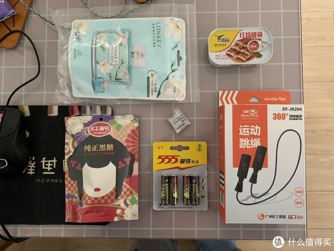 图书馆猿の广东轻工集团暖心礼盒 简单晒