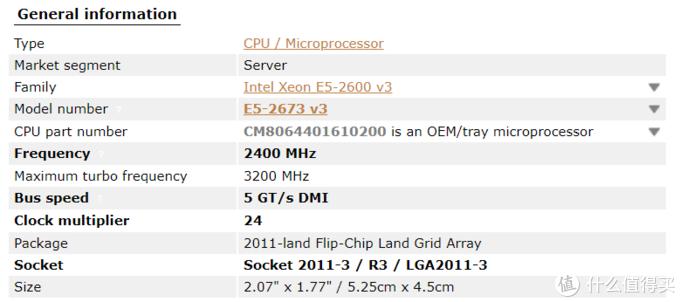 垃圾佬的超级服务器--x99双路选购指南