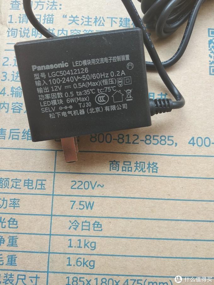 电源的功率和包装标准的功率是不符的,但是其实是没有问题,标注有偷换概念的嫌疑