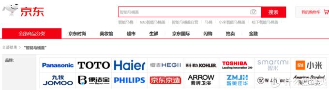 京东智能马桶盖首页slogan品牌一览