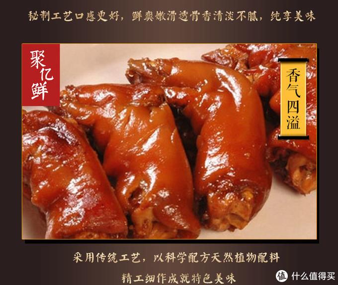 到济南必吃的十大小吃,总有一款你没有吃过