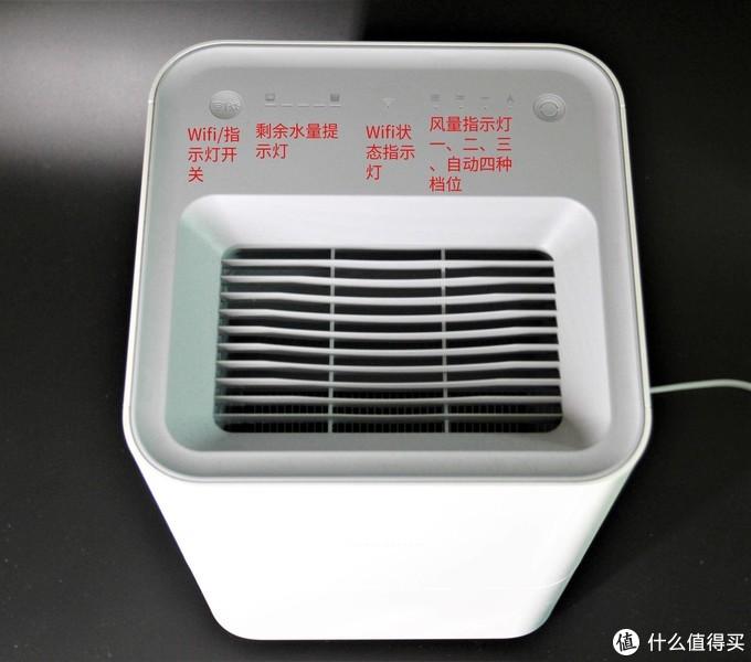 无雾加湿器-智米加湿器分享