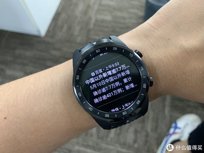 独立通话/能装APP的双屏手表TicWatch Pro 4G版上手体验