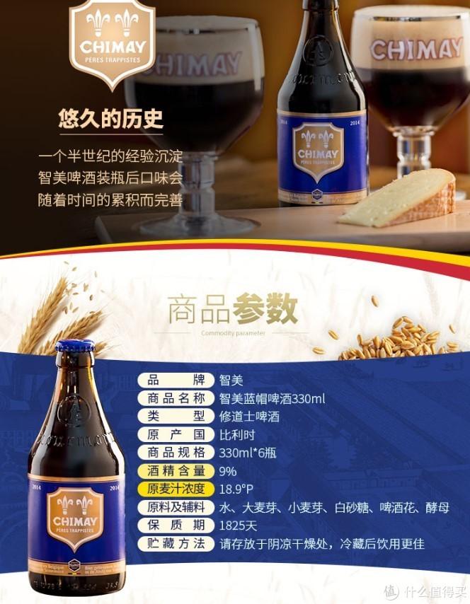 有条件悠着喝,年中618如遇好价不容错过的41种啤酒选购清单6K字解析